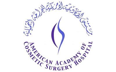 logo aacsh 16