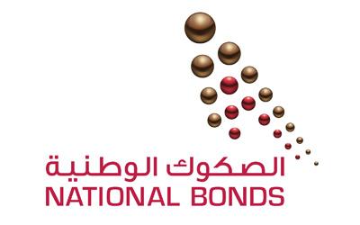 logo nb 8